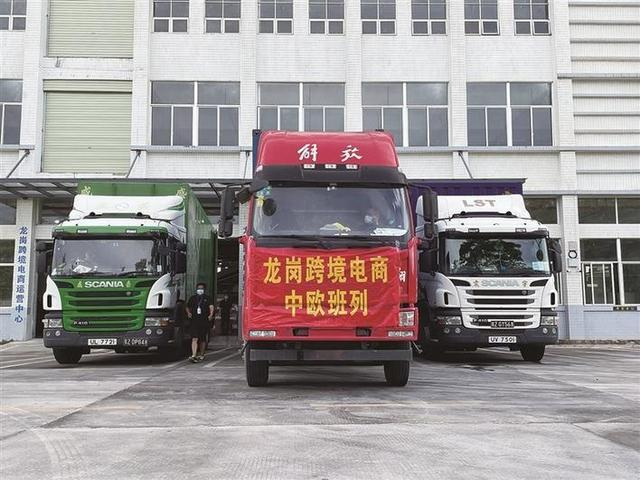 第二季度龙岗跨境电商运营中心出口货值5.32亿美元