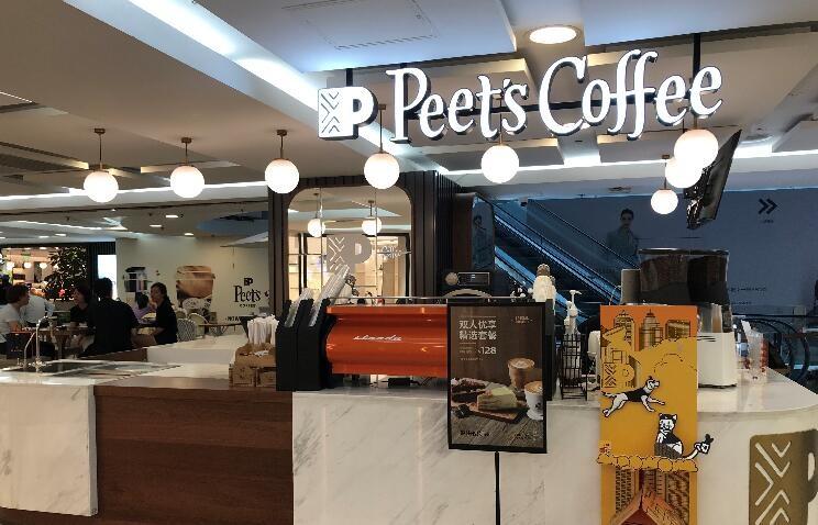 皮氏咖啡能否在竞争激烈的中国市场中胜出存在很大的不确定性