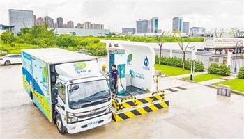 重庆首座加氢站在两江新区正式投用