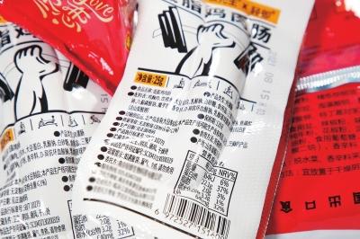 """食品标签要""""四看"""""""